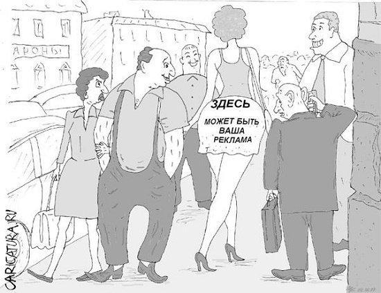Read more about the article Свежие шутки и анекдоты о рекламе самой рекламы