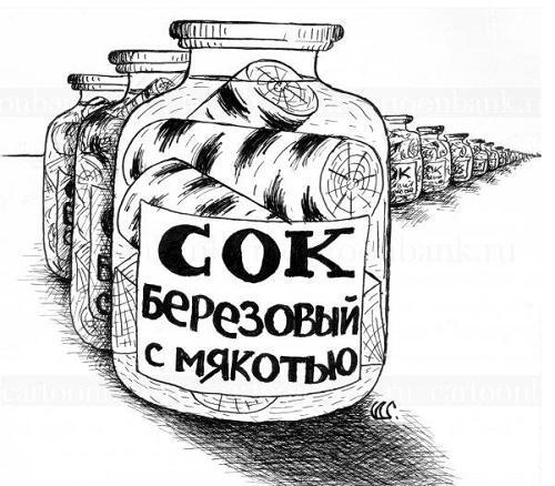 Read more about the article Новые шутки и анекдоты о рекламе продуктов и напитков