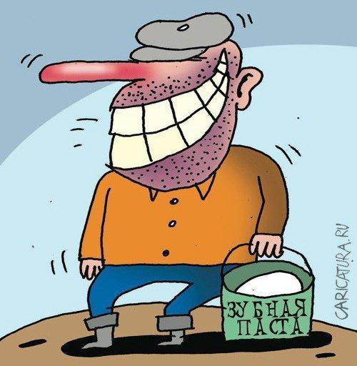 Read more about the article Смешные шутки и анекдоты о рекламе гигиенических средств