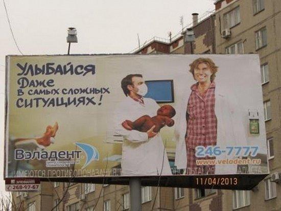 Шутки и анекдоты о социальной рекламе
