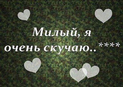 Read more about the article Свежие смс «Скучаю» любимому