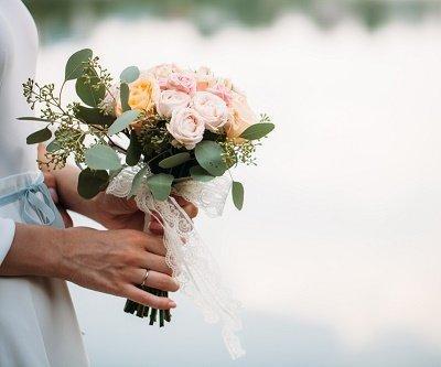 смс невесте
