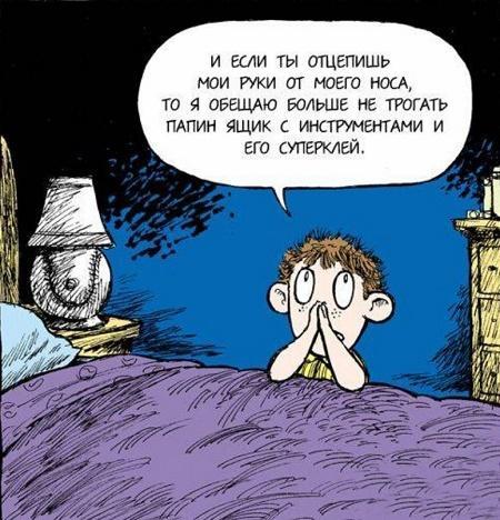 анекдот про эзотерику