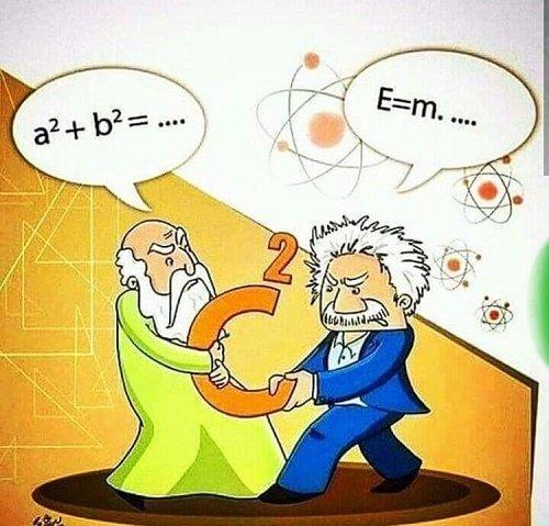 Исторические анекдоты про физику