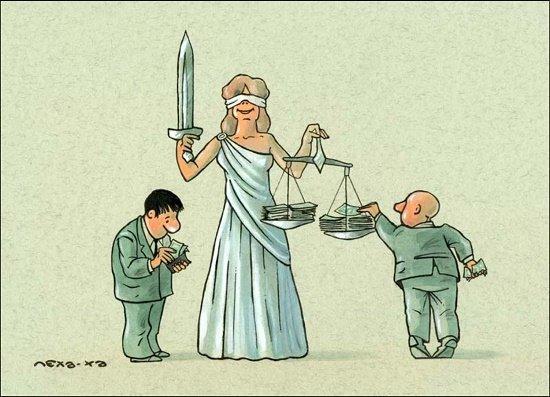 юридический анекдот