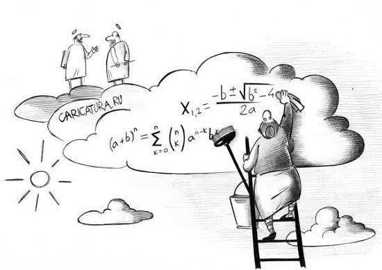 математический анекдот