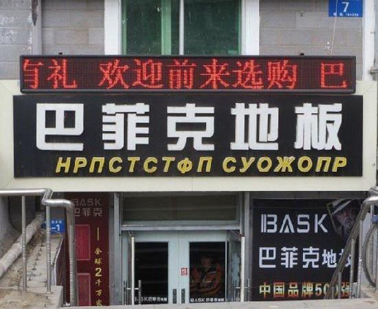 переводы рекламных слоганов