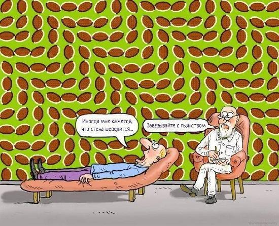 психологический анекдот