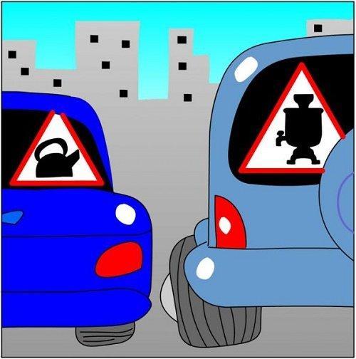 анекдоты на автомобильную тему
