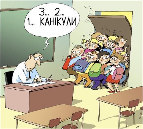 анекдоты на школьную тему