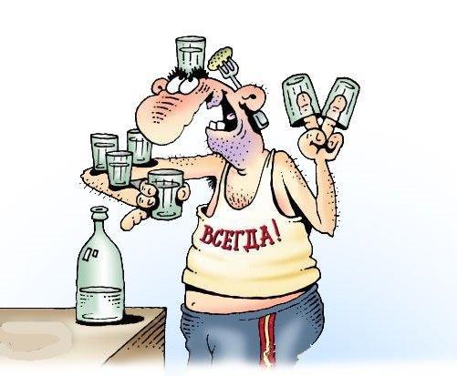 Анекдоты на алкогольную тему