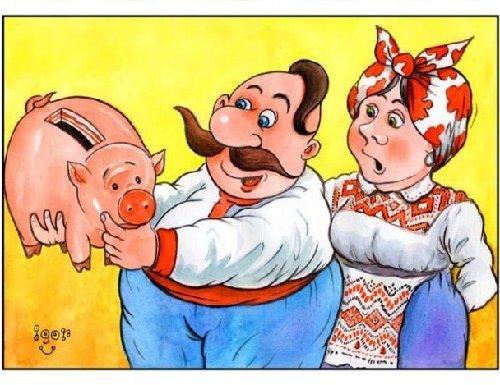 анекдоты на украинском
