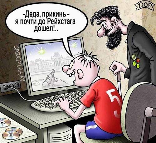 Read more about the article Анекдоты про компьютерные игры