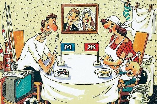 анекдоты про семейную жизнь