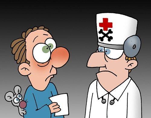 больничные анекдоты