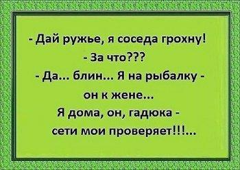Read more about the article Читать бесплатно ржачные анекдоты