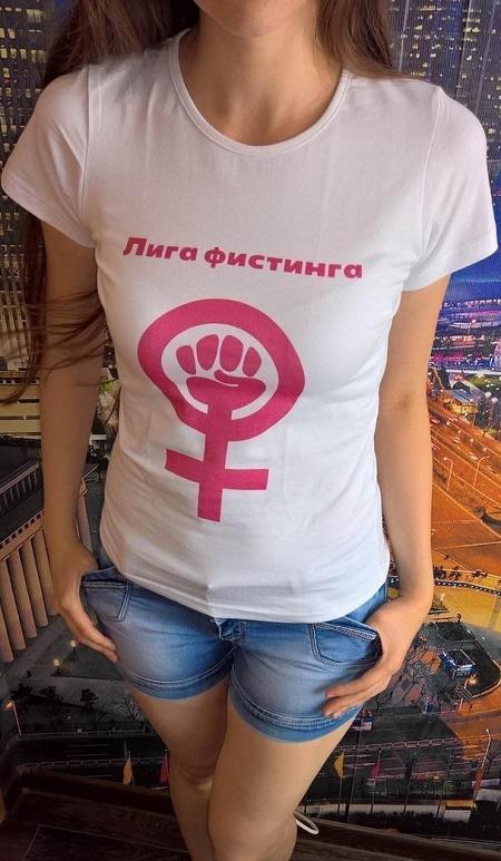 футболка из соцсети