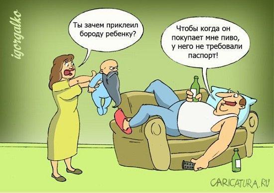Read more about the article Самые прикольные анекдоты
