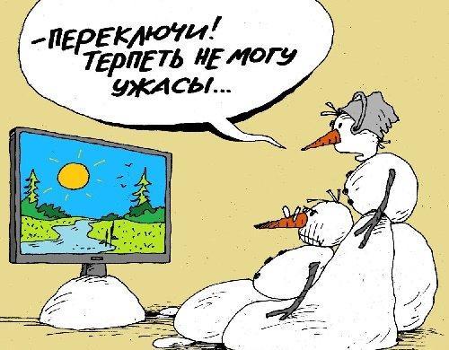 случайные анекдоты из россии