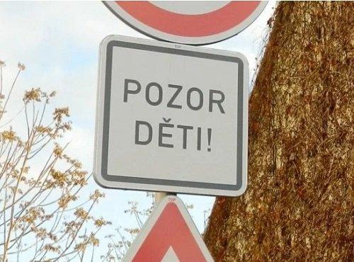 Смешные чешские слова с переводом