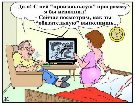 самая свежая карикатура