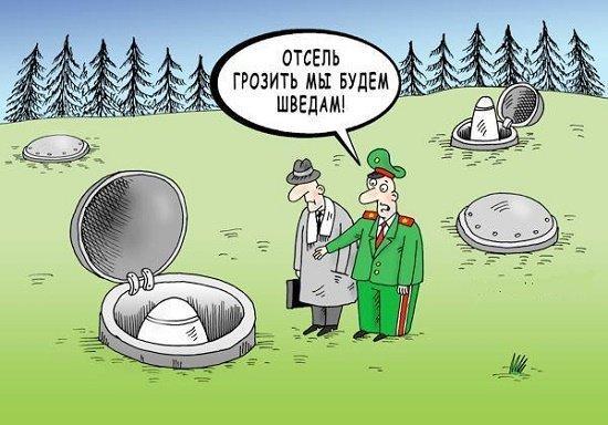 анекдот про ядерное оружие