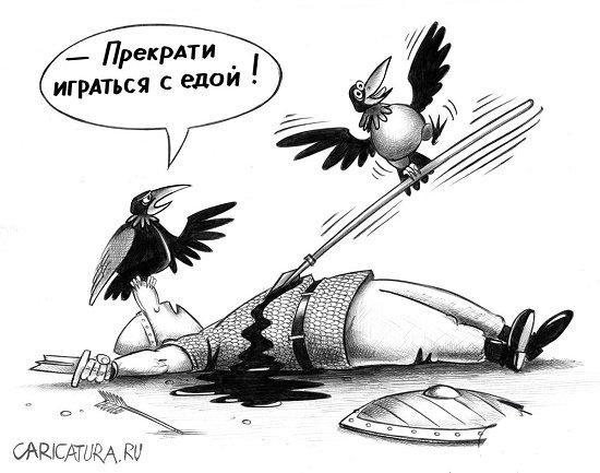 Read more about the article Добрые смешные анекдоты