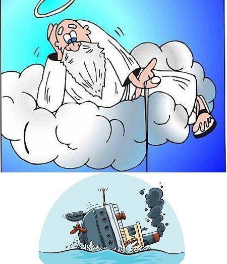 анекдот как бог всех собрал на корабле