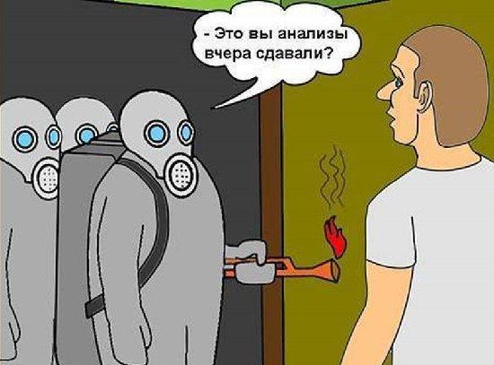 Read more about the article Анекдот как мужик мочу сдавал