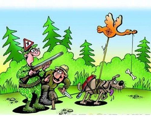 охотничьи анекдоты