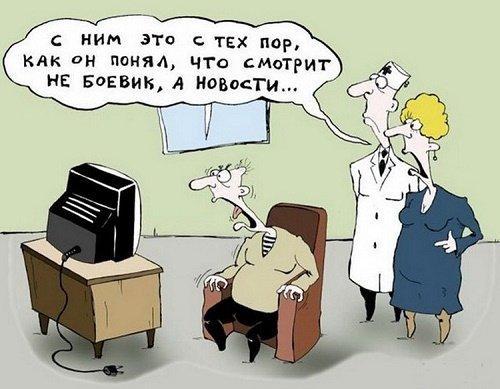 Read more about the article Прикольные анекдоты новости