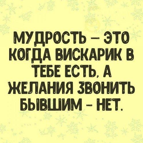 Read more about the article Ржачные смешные шутки