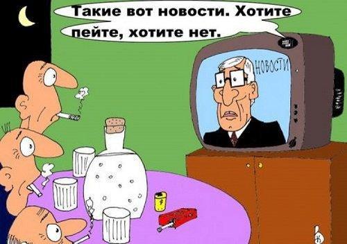 Read more about the article Самые смешные анекдоты новости