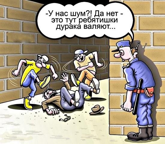 Read more about the article Смешные анекдоты с юмором