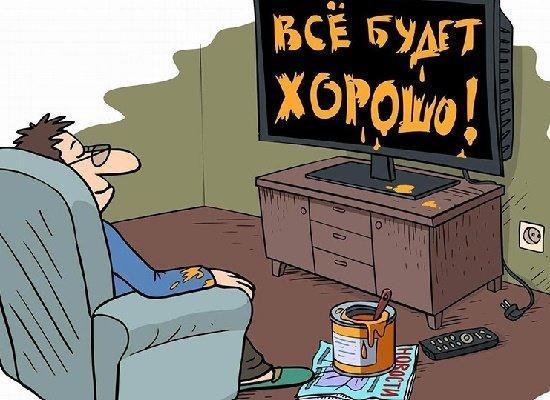 Read more about the article Смешные до слез анекдоты
