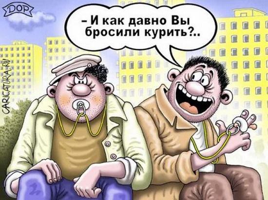 Read more about the article Смешные до слез лучшие анекдоты