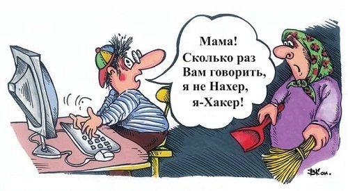 Read more about the article Смешные популярные анекдоты