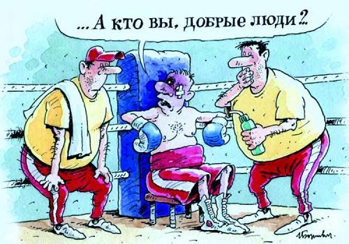 Read more about the article Смешные жизненные анекдоты