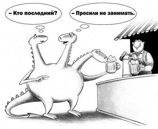 Read more about the article Вот такие анекдоты