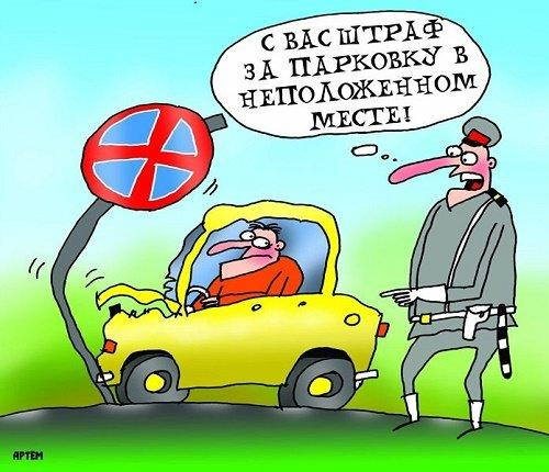 анекдоты из россии читать бесплатно