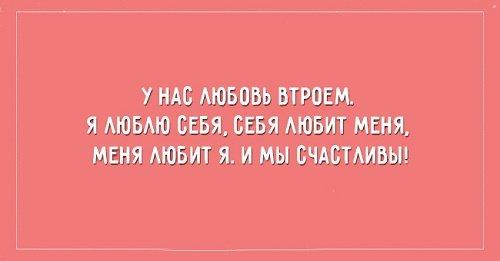 Read more about the article Цитаты смешные