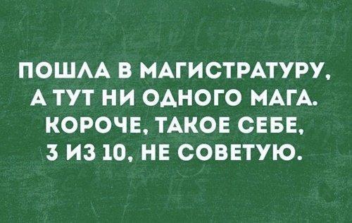 Read more about the article Классные короткие фразы