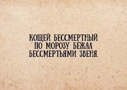 Read more about the article Классные смешные фразы