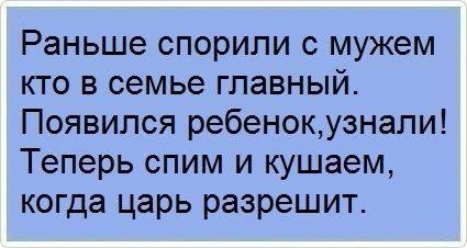 лучшие русские шутки