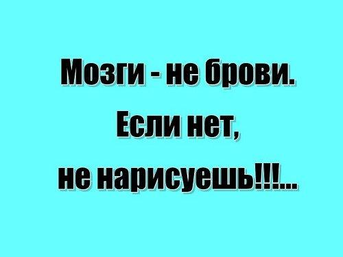 Read more about the article Остроумные цитаты и афоризмы