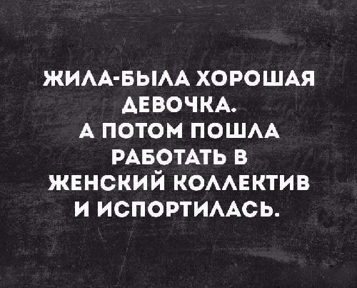 Read more about the article Остроумные короткие фразы