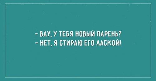 Read more about the article Прикольные до слез цитаты
