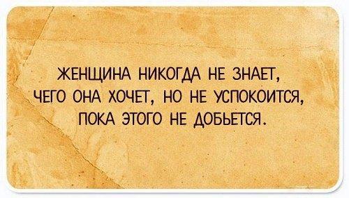Read more about the article Прикольные фразы и короткие шутки