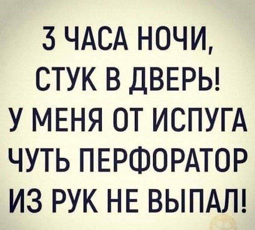 прикольные русские шутки