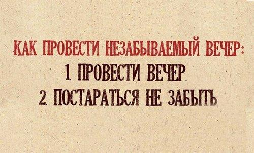Read more about the article Самые прикольные фразы